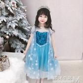 冰公主裙愛莎裙子女童表演演出服超仙洋裝夏六一 遇见生活