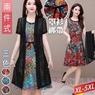 網紗外套圓領印花裙套裝(3色) XL~5XL【845139W】【現+預】-流行前線-