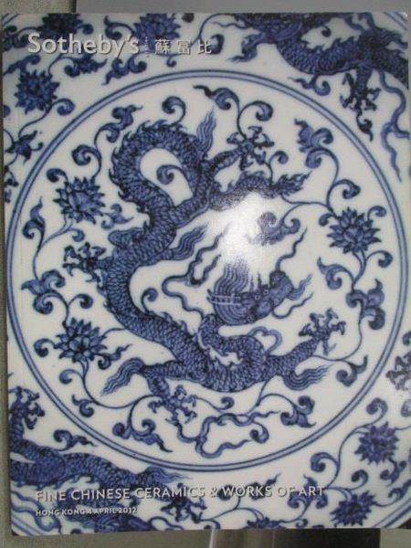 【書寶二手書T7/收藏_YBU】蘇富比_Fine Chinese Ceramics…Art_2012/4/4