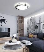 吸頂燈-led吸頂燈現代簡約客廳燈北歐主臥室燈家用大氣圓形餐廳房間燈具 完美情人館YXS