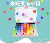 水粉顏料美術藝考米亞果凍顏料初學者水粉畫顏料工具箱套裝  居樂坊生活館
