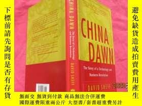 二手書博民逛書店CHINA罕見DAWN: THE STORY OF A TECNOLOGY AND BUSINESS REVOLU