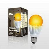 七盟Seventeam LED 11W 驅蚊燈 E27燈頭 ST-L011-RY1 台灣製造