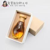 立坽『免沖頭皮調理』歐萊德公司貨 O right 咖啡因養髮液100ml HS05