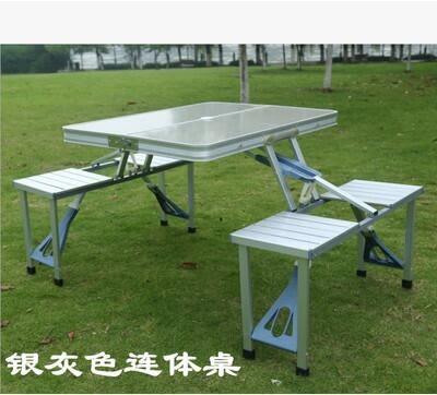 熊孩子❃戶外鋁合金連體加厚折疊桌椅便攜式(主圖款1)