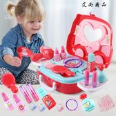 家家酒 兒童過家家廚房玩具廚具餐具