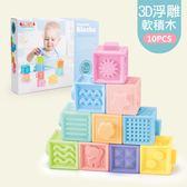 玩具 益智積木 軟積木 安全 可咬 洗澡玩具 認知 早教玩具