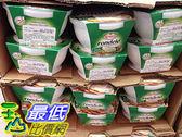 [COSCO代購] 需低溫配送無法超取 RONDELE SPREADABLE CHEESE 蒜香抹醬起司 226公克 _C515553