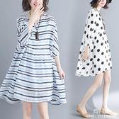 長裙 洋裝 特中大尺碼 女裝200斤mm夏裝條紋顯瘦a字裙寬鬆藏肉遮肚子棉麻連衣裙