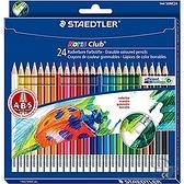 【金玉堂文具】STAEDTLER 施德樓 MS14450NC可擦拭色鉛筆24色