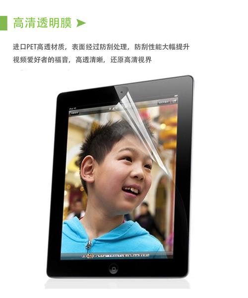 88柑仔店~華碩 ASUS Zenpad S 8.0平板貼膜Z580CA磨砂 Z580CA高清保護膜