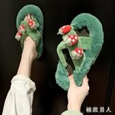 大碼拖鞋女秋冬季新款時尚外穿毛毛鞋百搭韓版家用冬天草莓棉拖鞋 XN8716【極致男人】