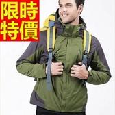 登山外套-防風防水保暖透氣情侶款滑雪夾克(單件)62y41[時尚巴黎]