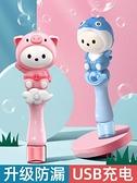 泡泡機兒童全自動不漏水手持電動吹泡泡棒魔法槍網紅女孩玩具充電 童趣屋 免運