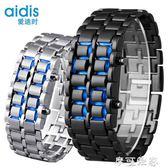 手錶電子手錶韓版男士時尚潮流創意LED個性學生熔巖手鍊手錶腕錶 摩可美家