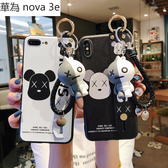 華為 nova 3 3i 情侶 公仔 腕帶 3e 防摔保護套 暴力熊 手機殼 支架功能手機套 全包保護軟殼
