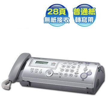 Panasonic KX-FP207TW普通紙轉寫帶傳真機