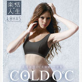 LOHAS 冰涼天絲棉 機能型運動內衣(附胸墊)-黑-XL【屈臣氏】