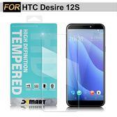 Xmart for HTC Desire 12s 薄型 9H 玻璃保護貼-非滿版