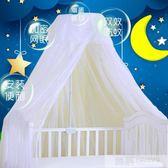 通用嬰兒床蚊帳帶支架兒童蚊帳寶寶新生兒蚊帳落地夾式嬰兒蚊帳罩 韓慕精品 YTL