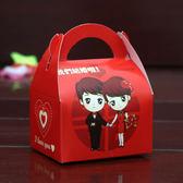 婚慶用品結婚喜糖盒子卡通圖案結婚糖盒婚慶糖盒創意紙盒【快速出貨八折優惠】
