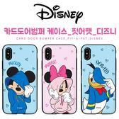 Disney 迪士尼 Pit A Pat 防摔掀蓋卡夾 手機殼│S7 Edge S8 S9 S10 Note5 Note8 Note9│z8881