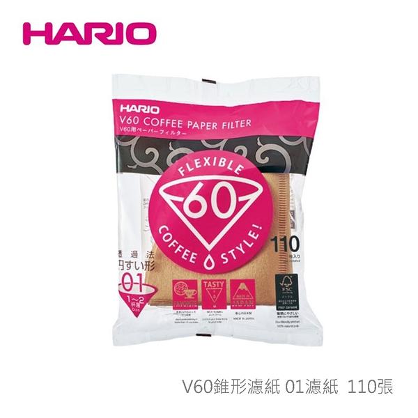 HARIO 01錐形濾紙(1~2人)原色 新款110張 VCF-01-100M
