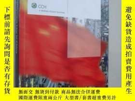 二手書博民逛書店Employment罕見law in China 中國勞工法Y8
