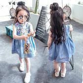夏裝女童洋氣公主裙連身裙  百姓公館