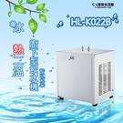【 C . L 居家生活館 】HL-K022B 廚下型冰熱二溫飲水機-水冷式
