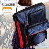 美術畫包素描背包畫板袋4k雙肩背畫板包美術袋多功能  依夏嚴選