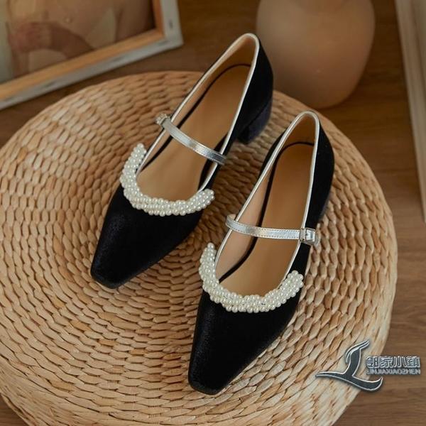 女士中跟鞋時尚復古方頭珍珠絲絨瑪麗珍鞋【邻家小鎮】