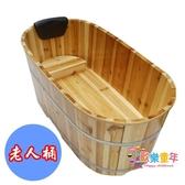 實木洗澡桶 老人坐浴實木沐浴桶木桶成人泡澡木桶木質洗澡浴缸家用兒童沐浴盆 1色T