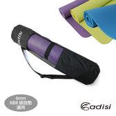ADISI 6mm NBR 瑜珈墊外袋AS16186 (15x70cm) / 城市綠洲 (收納袋、皮拉提斯、體適能、YOGA)