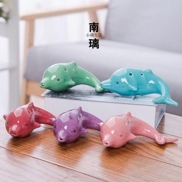 陶笛六孔學生入門大魚玩具鯤笛兒童塤樂器卡通海豚成人陶塤C調6孔   蜜拉貝爾
