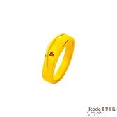 J'code真愛密碼 流星戀人黃金/水晶女戒指