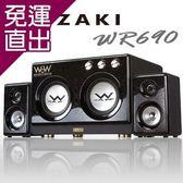 OZAKI WoW 重低音2.2雙炮機喇叭WR690【免運直出】