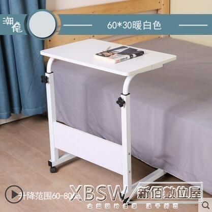電腦桌懶人桌台式家用床上書桌簡約小桌子簡易折疊桌可行動床邊桌CY『新佰數位屋』