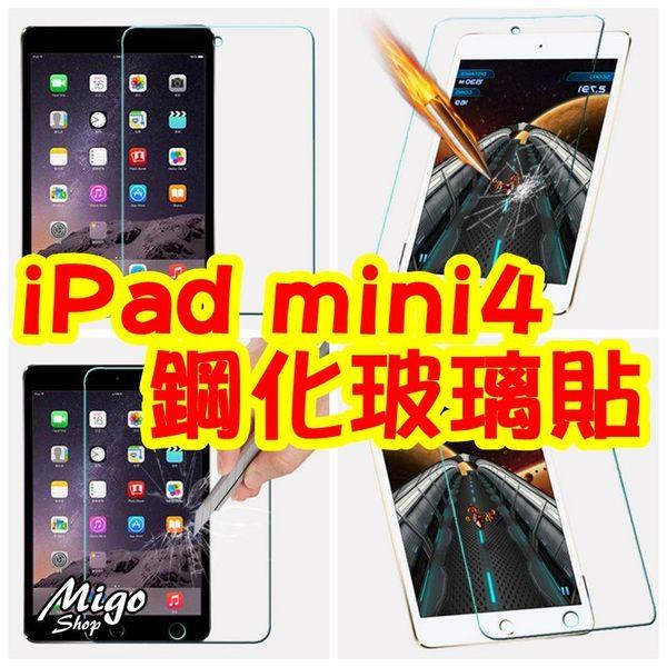 【iPad mini4鋼化玻璃貼】ipad mini4防爆鋼化玻璃膜平板納米高清防刮保護膜