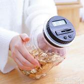 存钱罐   成人只進不出儲蓄罐透明儲錢罐創意硬幣智能兒童禮物 『歐韓流行館』