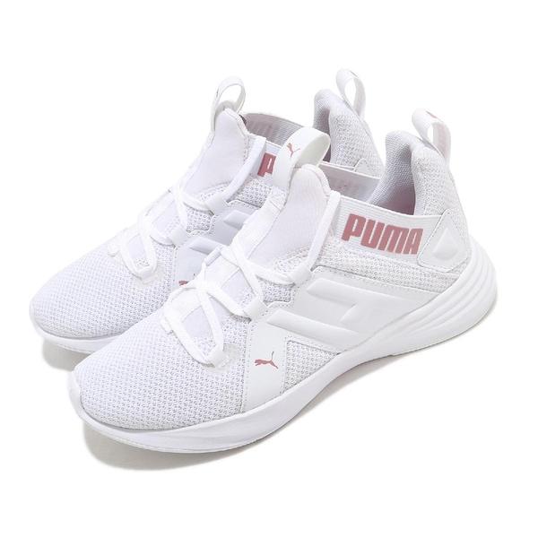 Puma 慢跑鞋 Contempt Demi Wns 白 粉紅 女鞋 透氣鞋面 輕量避震 運動鞋【ACS】 19316207