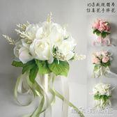 玫瑰新娘結婚手捧花仿真韓式伴娘影樓拍照道具推薦熱賣 晴天時尚館