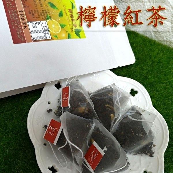檸檬紅茶包 1包(20小包) 清爽檸檬香 三角茶包 散發紅茶風味 下午茶早餐茶 【正心堂】