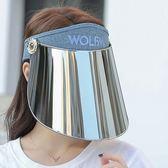 遮陽帽女防曬防紫外線太陽帽男女士遮臉夏天電動車騎車防曬帽子