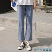 2020夏季新款微喇直筒褲子韓版寬鬆闊腿九分牛仔褲女學生顯瘦百搭 KP1325【甜心小妮童裝】