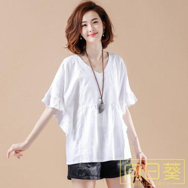 大碼女裝胖MM遮肚子夏裝寬鬆韓版上衣洋氣顯瘦V領純色棉麻短袖T恤