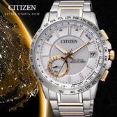 CITIZEN Eco-Drive 多功能GPS衛星定位萬年曆腕錶(CC3006-58A)白43.5mm 授權網路專賣店