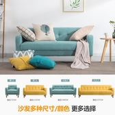 沙發小戶型北歐布藝雙人三人服裝店沙發現代簡約迷你日式單人沙發jy