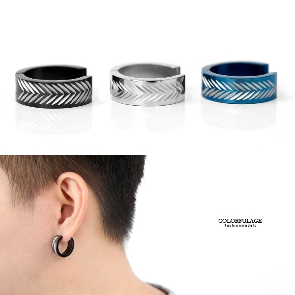 耳環 鋼製箭頭刻紋寬版耳針ND609