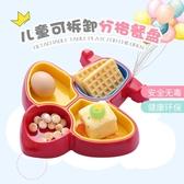 彩盒裝寶寶餐具幼兒童分餐碗飛機碗寶寶學習碗嬰兒吃飯餐盤餐具餐盤 朵拉朵